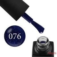 Гель-лак GO Active 076 Follow Your Heart темно-синий с шиммерами, 10 мл