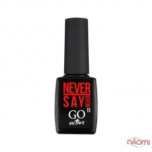 Гель-лак GO Active 015 Never say never червоний, 10 мл