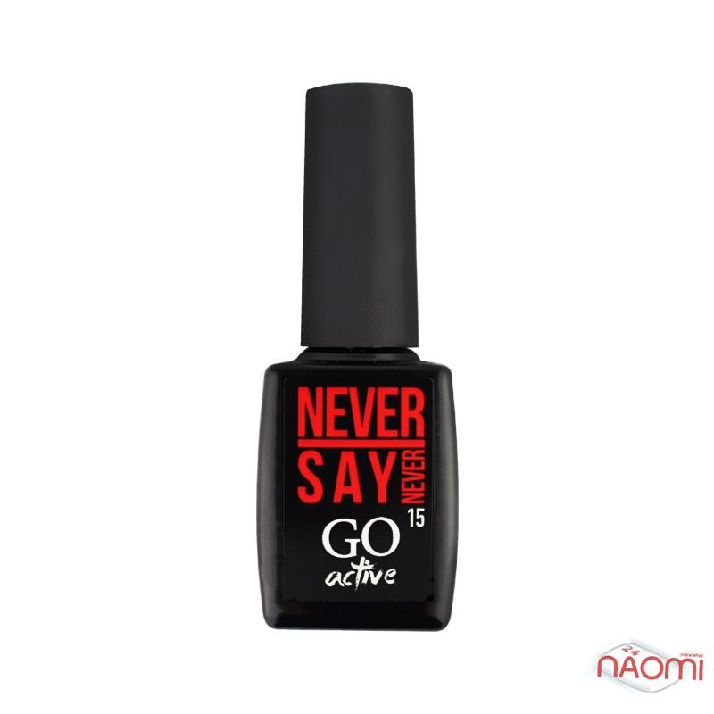 Гель-лак GO Active 015 Never say never красный, 10 мл, фото 2, 100.00 грн.