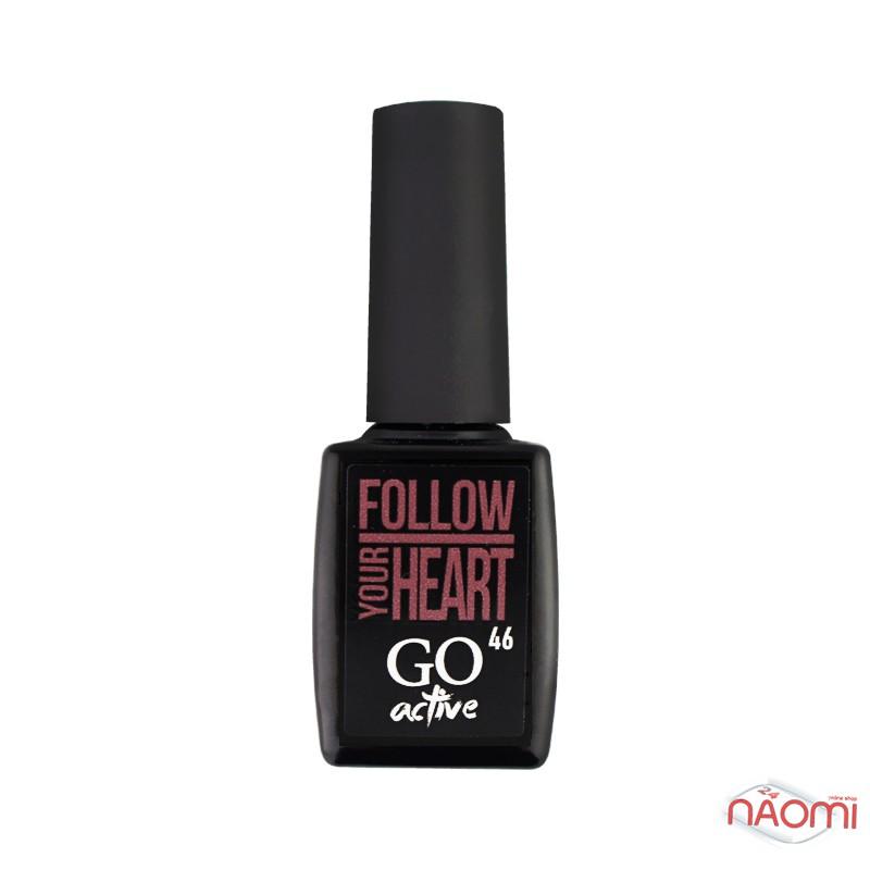 Гель-лак GO Active 046 Follow Your Heart горячий шоколад, 10 мл, фото 2, 100.00 грн.