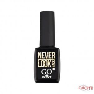 Гель-лак GO Active 004 Never Look Back светло-золотые блестки, 10 мл