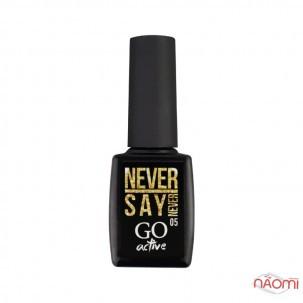 Гель-лак GO Active 005 Never say never золотые блестки, 10 мл