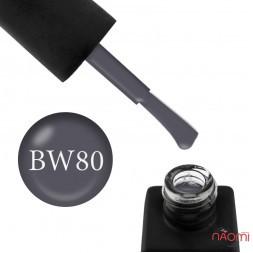 Гель-лак Kodi Professional Black & White BW 080 холодный темно-серый, 8 мл
