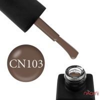 Гель-лак Kodi Professional Cappuccino CN 103 молочный шоколад, 8 мл