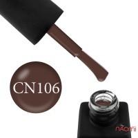 Гель-лак Kodi Professional Cappuccino CN 106 горький шоколад, 8 мл