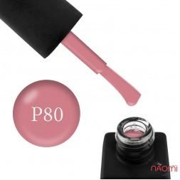 Гель-лак Kodi Professional Pink P 080 розово-лососевый, 8 мл