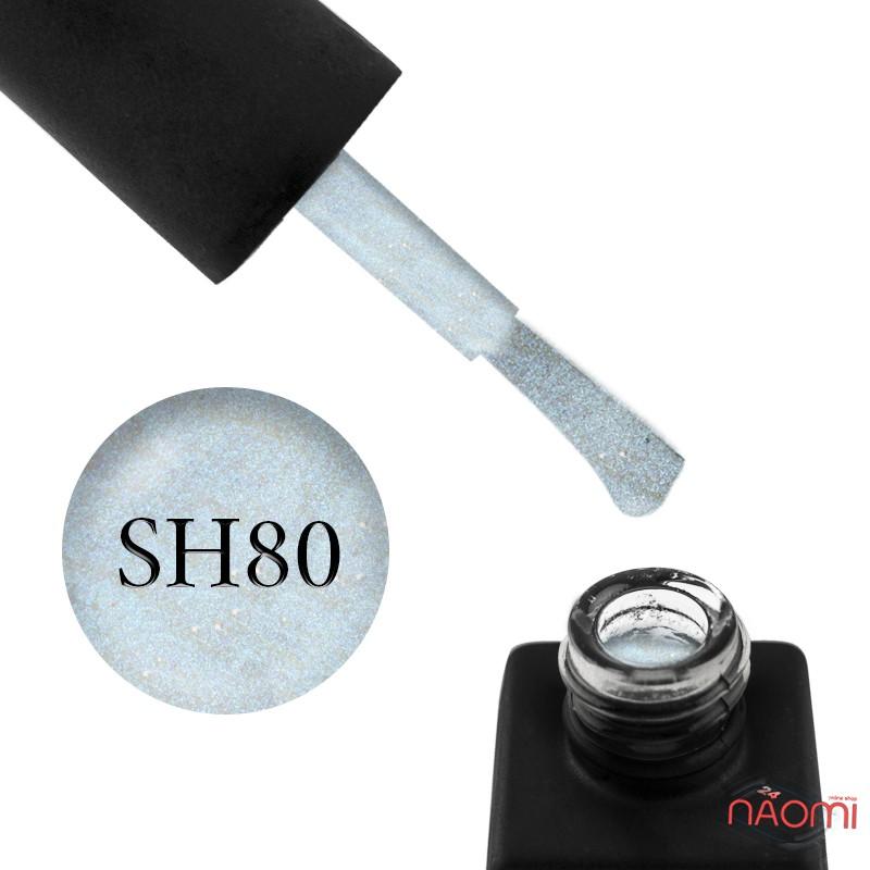 Гель-лак Kodi Professional Shine SH 080 переливающиеся розово-голубые шиммеры, 8 мл, фото 1, 135.00 грн.
