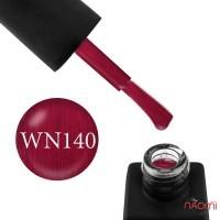 Гель-лак Kodi Professional Wine WN 003 темно-малиновий, з перламутром, 8 мл