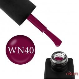 Гель-лак Kodi Professional Wine WN 040 темно-буряковий, 8 мл