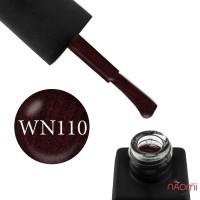 Гель-лак Kodi Professional Wine WN 110 темный, 8 мл