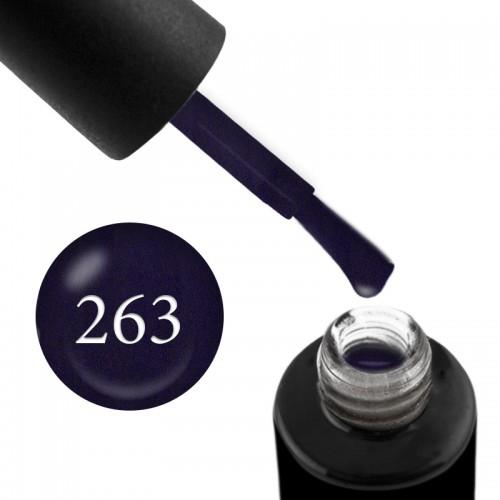 Гель-лак Naomi 263  Glorious Pearls  темно-серый с фиолетовым отливом, 6 мл, фото 1, 55.00 грн.