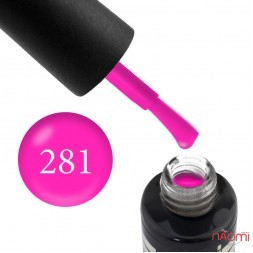 Гель-лак Oxxi Professional 281 розовая фуксия, 10 мл