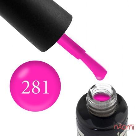 Гель-лак Oxxi Professional 281 розовая фуксия, 10 мл, фото 1, 135.00 грн.