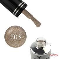 Гель-лак You POSH 203 бронзовый с мелкими блестками, 9 мл
