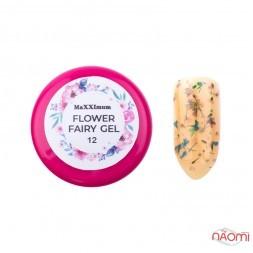 Гель Maxximum Flower Fairy Gel 12 с сухоцветами, цвет зелено-розовый, 5 мл