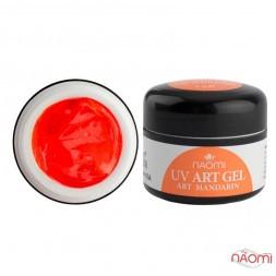 Арт-гель Naomi UV Art Gel Mandarin оранжевый, 5 г