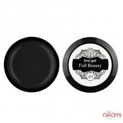 Гель Павутинка Full Beauty Line Gel 01, колір чорний, 5 мл