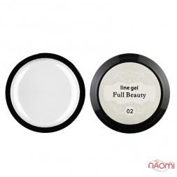 Гель Паутинка Full Beauty Line Gel 02, цвет белый, 5 мл