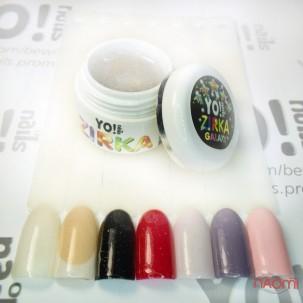 Глітерний гель-лак Yo nails Zirka Galaxy сріблясті дрібні блискітки, 5 мл