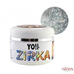 Глітерний гель-лак Yo nails Zirka Hologram голографічніблискітки і конфетті, 5 мл