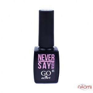 Гель-лак GO Active 085 Never Say Never французский розовый, 10 мл