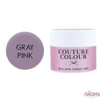 Крем-гель строительный Couture Colour Builder Cream Gel Gray pink, розовая дымка, 50 мл