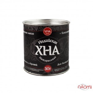 Хна для бровей и био тату Grand Henna чёрная 30 грамм