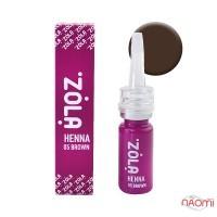 Хна для брів ZOLA Henna 05 Brown, 10 г