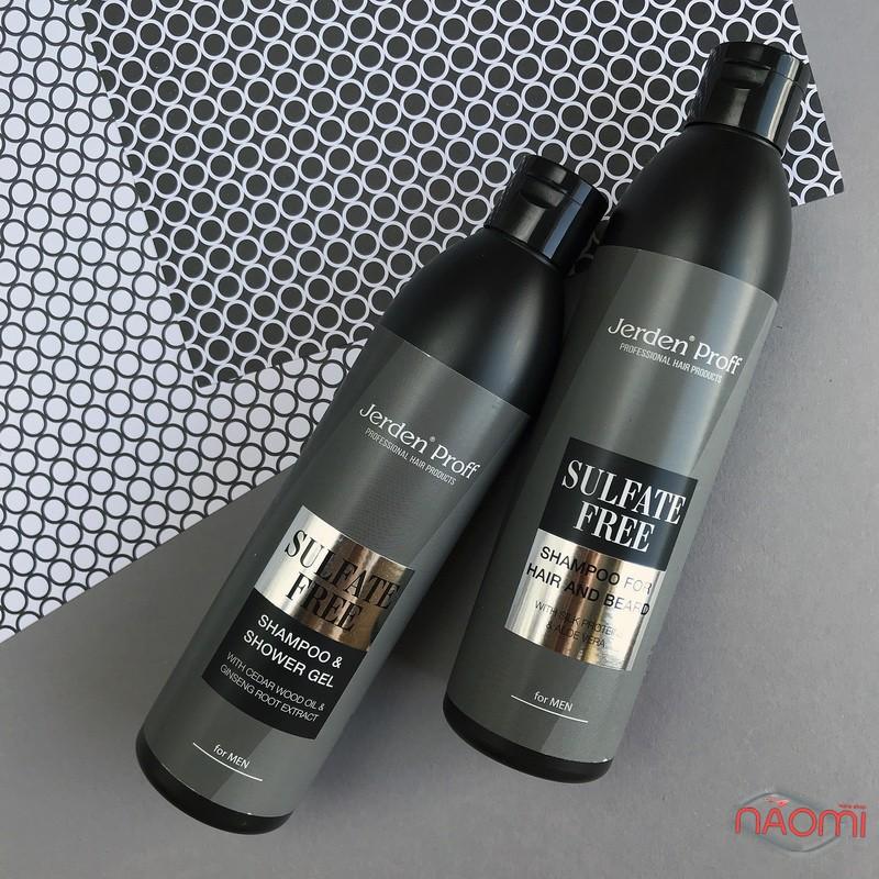 Мужской шампунь для волос и бороды Jerden Proff, безсульфатный с алое и протеинами шелка, 300 мл, фото 2, 95.00 грн.