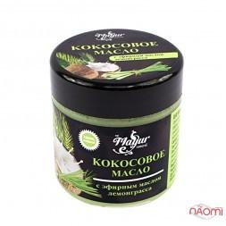 Кокосовое масло для волос и тела Mayur, лемонграсс, 140 мл