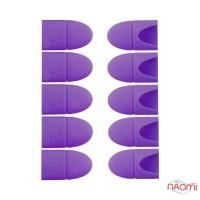Колпачки силиконовые для снятия гель-лака, для маникюра 10 шт./уп, цвет фиолетовый