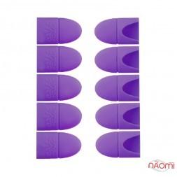 Ковпачки силіконові для зняття гель-лаку, для манікюру 10 шт./уп., колір фіолетовий