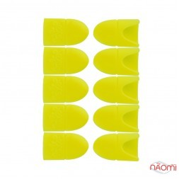 Ковпачки силіконові для зняття гель-лаку, для манікюру 10 шт./уп., колір жовтий