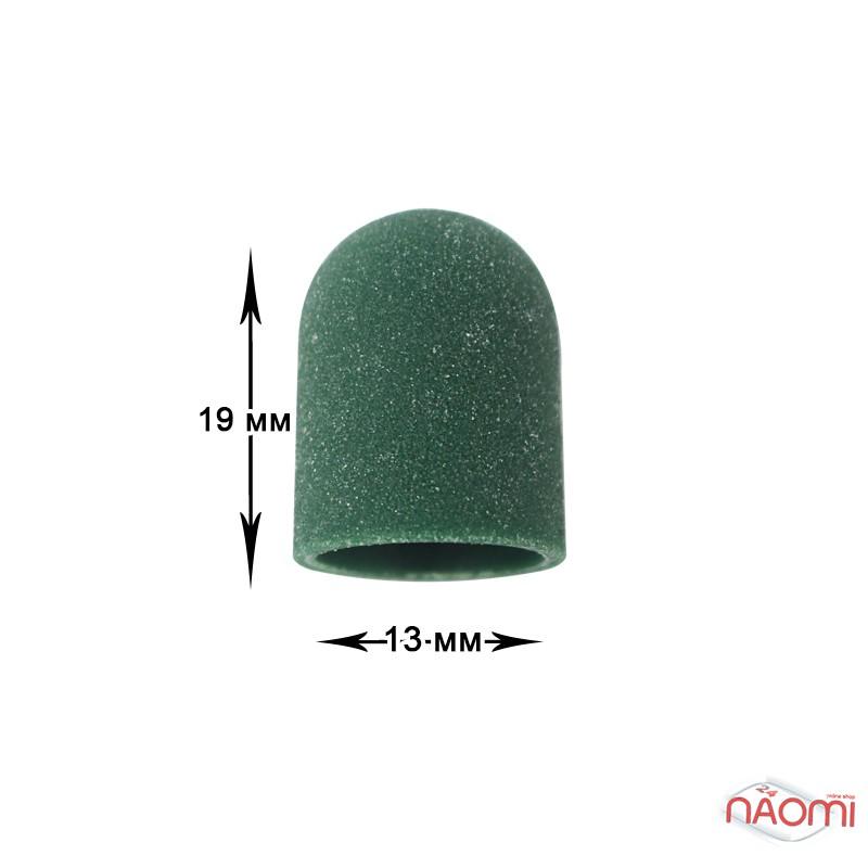 Колпачок для фрезера Global Fashion с резиновой основой,D13*19 мм, абр.150 цвет в ассортименте,3 шт., фото 2, 74.00 грн.