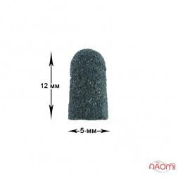Ковпачок насадка для фрезера д.5 мм. абразивність 150