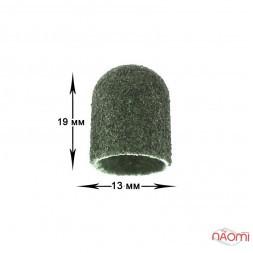 Ковпачок-насадка для фрезера D 13 мм, абразивність 60 грит