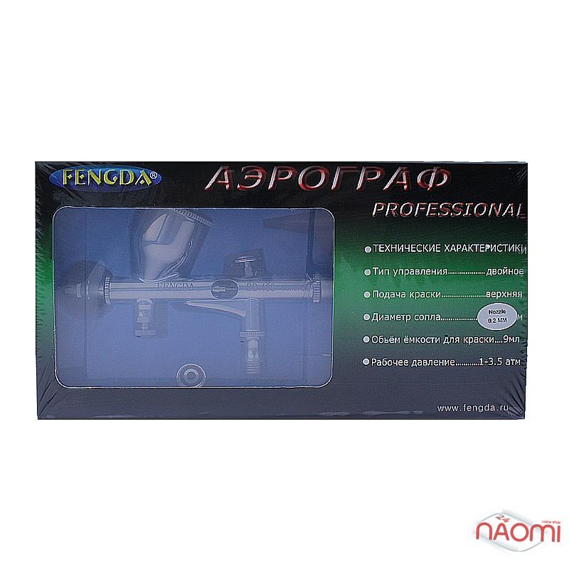 Комплект для аэрографии PROFESSIONAL,  с аэрографом Fengda BD-180 и миникомпрессором Fengda AS-200B, фото 2, 2 581.00 грн.