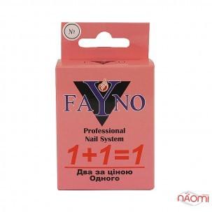 Акція! Набір гель-лаків Fayno №54 (08,28) 1 + 1 в подарунок