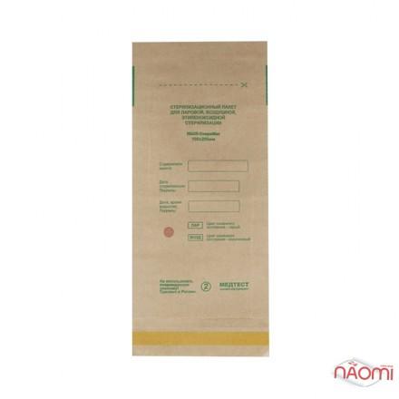 Крафт пакеты Медтест для паровой и воздушной стерилизации, 75х150 мм, 100 шт., фото 1, 118.00 грн.