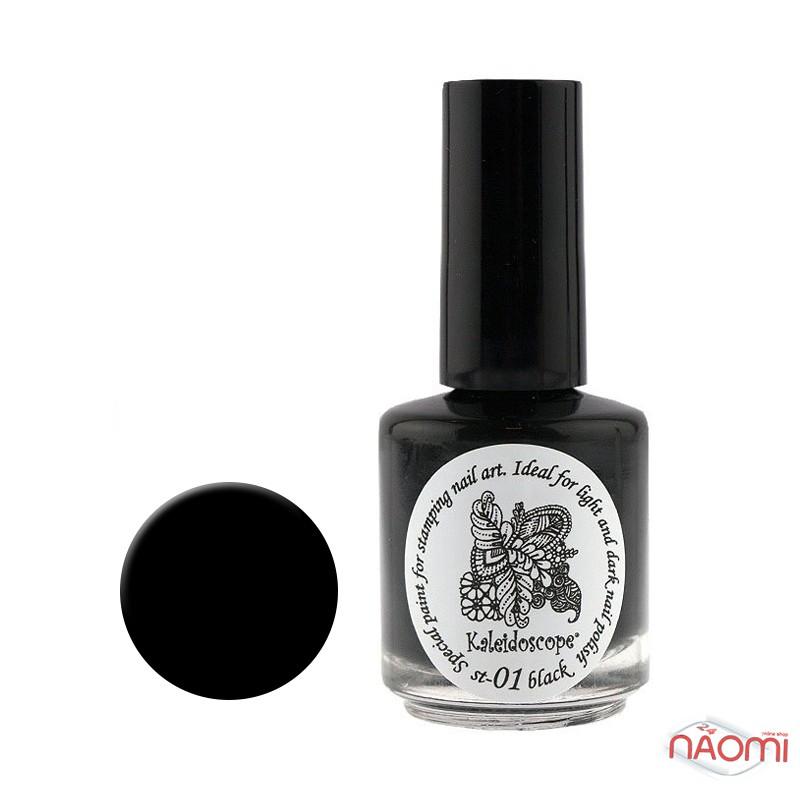 Краска для стемпинга EL Corazon - Kaleidoscope № st-01 black/черный 15 мл, фото 1, 89.00 грн.