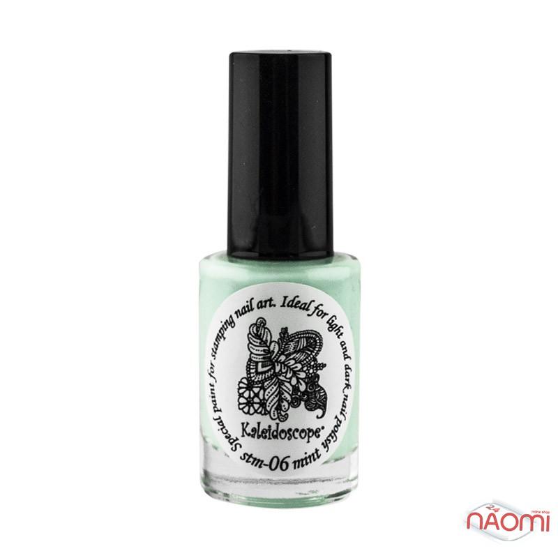 Краска для стемпинга EL Corazon - Kaleidoscope № stm-06 mint/мятный 8 мл, фото 1, 75.00 грн.