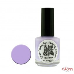 Краска для стемпинга EL Corazon - Kaleidoscope № st-07 lilac/сиреневый 15 мл