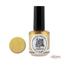 Краска для стемпинга EL Corazon - Kaleidoscope № st-21 gold/золотой 15 мл