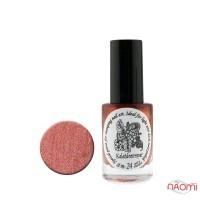 Краска для стемпинга EL Corazon - Kaleidoscope № stm-24 spicy sunset/ 8 мл Распродажа