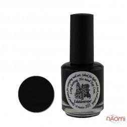 Краска для стемпинга матовая EL Corazon - Kaleidoscope № st-matte 101, матовый черный, 15 мл