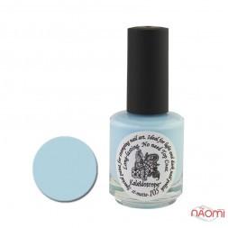 Фарба для стемпінга матова EL Corazon - Kaleidoscope № st-matte 105 матовий ніжно-блакитний, 15 мл