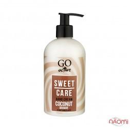 Крем для рук Go Active Hand Cream Coconut Dessert, екстразволожувальний, кокосовий десерт, 350 мл