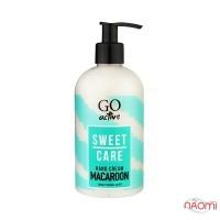 Крем для рук Go Active Hand Cream Macaroon, увлажняющий, миндальное печенье, 350 мл