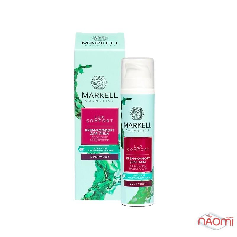 Крем-комфорт для сухой и нормальной кожи лица Markell Lux Comfort японские водоросли, 50 мл, фото 1, 131.00 грн.