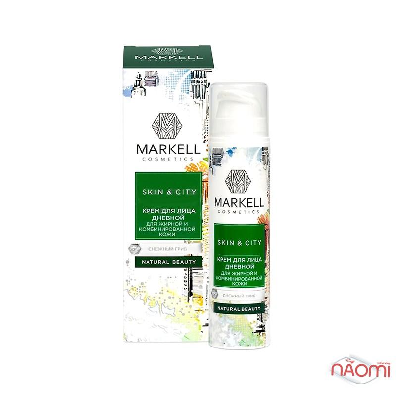 Крем-комфорт для жирной и комбинированной кожи лица Markell Skin City снежный гриб, дневной, 50 мл, фото 1, 148.00 грн.